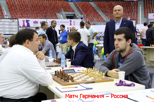 Украинцы потеряли первые очки нашахматной олимпиаде встолице Азербайджана